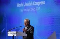 غوتيريش يبذل الوعود لمنظمات يهودية ردا على اتهامات