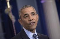 ماذا قال أوباما في أول ظهور علني منذ تسليم السلطة؟ ( فيديو)