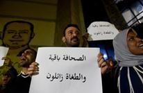 صحفيو مصر يصعدون قبيل ذكرى اقتحام نقابتهم