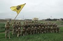 18 قتيلا من وحدات حماية الشعب الكردية بقصف تركي بسوريا