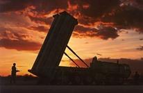 أمريكا تنشر منظومة (ثاد) للدفاع الصاروخي في كوريا الجنوبية