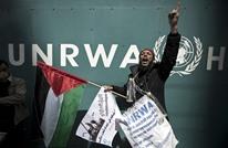"""خصومات الرواتب تصل موظفي """"أونروا"""" بغزة.. ما السبب؟"""