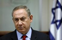 """""""هآرتس"""" الإسرائيلية تكشف تورط نتنياهو في قضية فساد جديدة"""