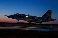 """""""حميميم"""" تعلن توسيع الحرب على الإرهاب خارج سوريا"""