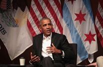 لن تصدق.. كم تقاضى أوباما مقابل كلمة في مؤتمر للبنوك؟