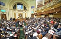 برلمان السيسي يناقش محاكمة معارضين سرا وإلغاء الاستئناف