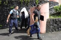 إصابة شرطيين اثنين بهجوم مسلح في لاريونيون الفرنسية