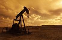 ارتفاع المخزونات الأمريكية يدفع النفط لمزيد من الخسائر
