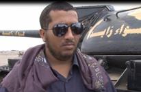 حماية مطار عدن الموالية للإمارات تعتقل قائدا في حرس هادي