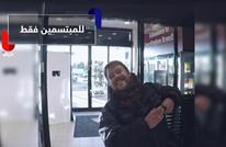 ابتسم لتدخل.. أبواب تفتح للعملاء المبتسمين فقط في محل تجاري بالدنمارك