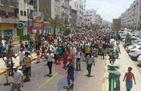 مظاهرة مناهضة لقرار الإطاحة بحاكم عدن السابق جنوب اليمن