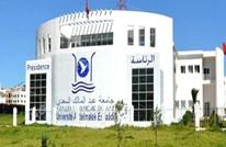 اتهام أستاذ جامعي بالمغرب بابتزاز طالباته جنسيا (صور)