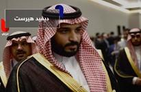 """""""انقلاب داخل القصر"""".. 4 مشاهد تصف القرارات الملكية الأخيرة في السعودية"""