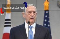 تفاصيل مشاركة دول عربية في تحالف إقليمي مرتكزه إسرائيل وتقوده أمريكا