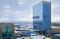 السعودية تعرض مستشفى الملك فيصل التخصصي للبيع