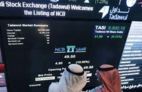 أثرياء سعوديون يبحثون عن طرق لحماية أموالهم من المصادرة