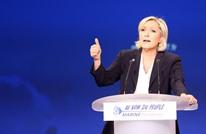 ماري لوبن توجّه سهامها لليورو بتصريح مثير.. ماذا قالت عنه؟