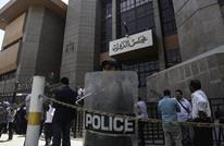 """خبراء: أزمة قضائية بمصر بعد حكم """"تيران وصنافير"""" الجديد؟"""