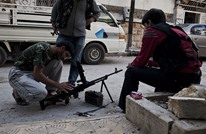 صيانة وإصلاح الأسلحة.. مهنة جديدة فرضتها الحرب بسوريا
