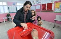 تحديد موعد الانتخابات البلدية المقبلة بتونس