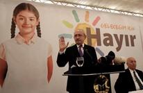 """زعيم المعارضة التركية يشكك بـ""""الانقلاب"""" مع اقتراب الاستفتاء"""