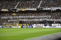 """مشجعون سويديون يحتجون بـ""""النقاب"""" على قرار إدارة الفريق"""