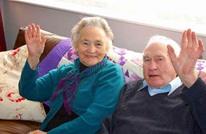 بعد 71 عاما من اللقاء.. الموت لم يفصل بينهما طويلا