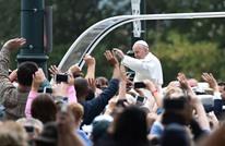 مراهق أمريكي يعترف بالتخطيط لاغتيال البابا عام 2015