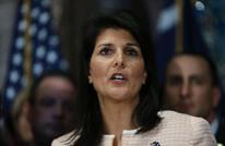 هالي تلغي بند ممارسات الاحتلال من جدول أعمال مجلس الأمن
