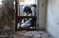 بطاقة تعريفية للأسلحة الكيماوية ومستخدميها بسوريا