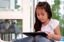 تطبيق يوتيوب خاص بالأطفال العرب.. تعرّف على مزاياه