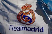 ريال مدريد يحسم أولى صفقاته الصيفية من الجار أتليتيكو