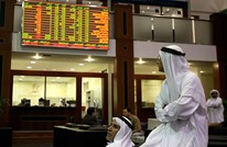"""""""النقد العربي"""": 6% نموا سنويا لأقساط التأمين بالدول العربية"""