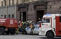 روسيا تكشف تفاصيل جديدة عن منفذ هجوم مترو بطرسبورغ