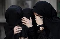 السعودية عضو في مجلس أممي لحقوق المرأة وموقع يعلق