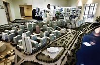 السودان يستهدف 15 مليار دولار استثمارات أجنبية في 2017