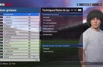 """مارادونا يقاضي """"لعبة فيديو"""" ويطالب الشركة بأموال باهظة.. لماذا؟"""