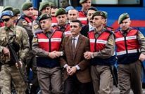 أمر باعتقال 295 من الجيش التركي للاشتباه بعلاقتهم بغولن