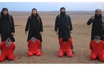 """دراسة أوروبية مثيرة عن صلة مقاتلي """"داعش"""" بسوابق جنائية"""