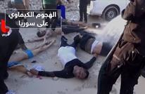 ردود فعل دولية على هجوم سوريا وترامب يغير موقفه من الأسد