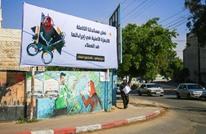 """الاحتلال يخصم مبلغا من المقاصة الفلسطينية لصالح """"عملاء"""""""