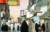 البطالة تقفز بين السعوديين لـ 12.3% في الربع الرابع 2016