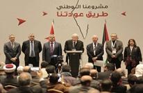 مؤسسات فلسطينية بأوروبا ترفض انعقاد المجلس الوطني
