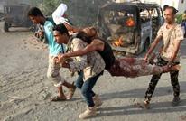 لجنة يمنية تكشف عن انتهاكات طالت مدنيين خلال الشهر الماضي