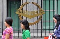 الدول النامية في آسيا تتجه لتسجيل أسوأ نمو في 16 عاما