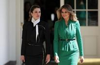 ميلانيا ترامب والملكة رانيا تتنزهان في البيت الأبيض (شاهد)