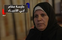 """هذه هي حارسة مقام أبي الأنبياء """"إبراهيم الخليل"""" في فلسطين"""