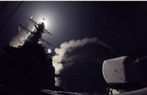 فايننشال تايمز تقرأ ردود الفعل العربية على قصف سوريا