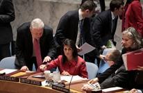 جلسة ثانية لمجلس الأمن بشأن سوريا واتهامات لروسيا وإيران