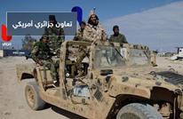 """هل سينجح التعاون بين الجزائر وأمريكا لضرب """"داعش ليبيا""""؟"""
